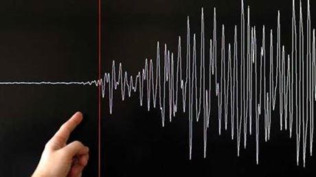 6.8'lik deprem ve tsunami uyarısı!