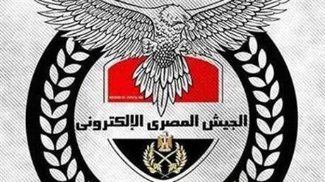 Mısır Siber Ordusu