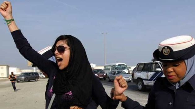 Bahreyn-Zeynep El-Havace