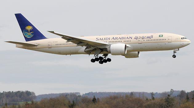 Suudi Arabistan Havayolları