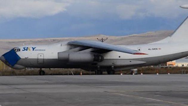 Uçağı Erzurum'da unuttular!