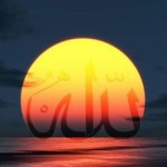 Bu ayetlerin meali:  O öyle bir Allah'tır ki O'ndan başka ilah yoktur. Görülmeyeni ve görüleni bilendir. O, rahman ve rahimdir. O öyle bir Allah'tır ki, kendisinden başka hiçbir ilah yoktur. O malik ve sahiptir. Münezzehtir. Selamet verendir. Emniyete kavuşturandır. Gözetip koruyandır. Üstündür. İstediğini zorla yaptıran, büyüklükte eşi olmayandır. Allah müşriklerin ortak koştukları şeyden münezzehtir. O, yaratanı, var eden, varlıklara şekil veren Allah'tır. En güzel isimler O'nundur. Göklerde ve yerde olanlar O'nu tespih etmekte ve şanını yüceltmektedirler. O, galip olan her şeyi hikmeti uyarınca yapandır.