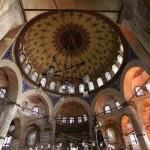 İkincisi mihraptaki Kur'ân âyetinin hemen altında olup 3x1,5 cm. ebadındadır.