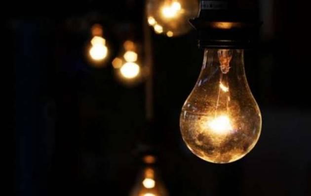 Başakşehir'de elektrik kesintisi