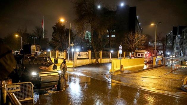 AK Parti İstanbul binasına saldıran terörist Tekirdağ'da ölü olarak ele geçirildi
