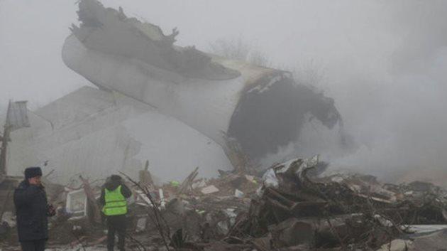 kazakistan-türk kargo uçak-kaza