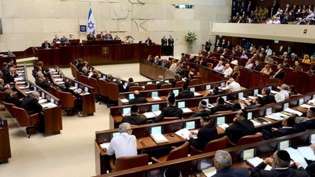 İsrail meclisi