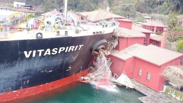 İstanbul Boğazı'nda gemi kazası!