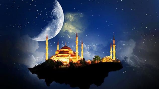 """""""Yaklaşan Ramazan bir bilinç yenileme fırsatıdır"""""""